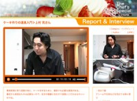The Chef's Special Report & Interview