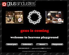 ジーンズ・ブランドg-susの日本語サイト「g-sus.jp」