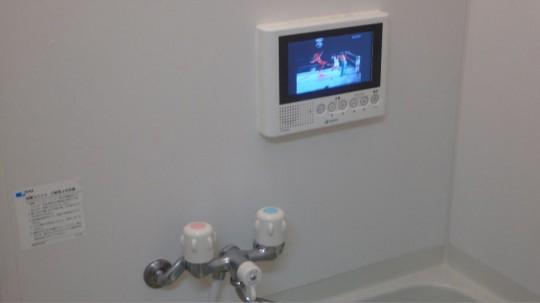 テレビ付きのお風呂