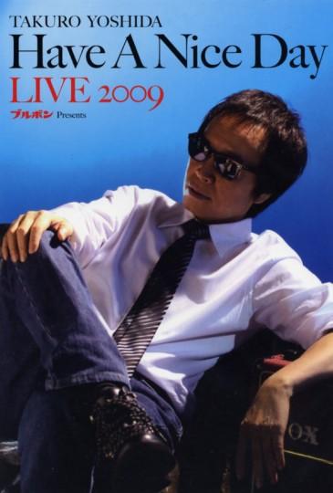 吉田拓郎「Have A Nice Day Live 2009」