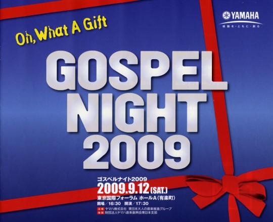 GOSPEL NIGHT 2009