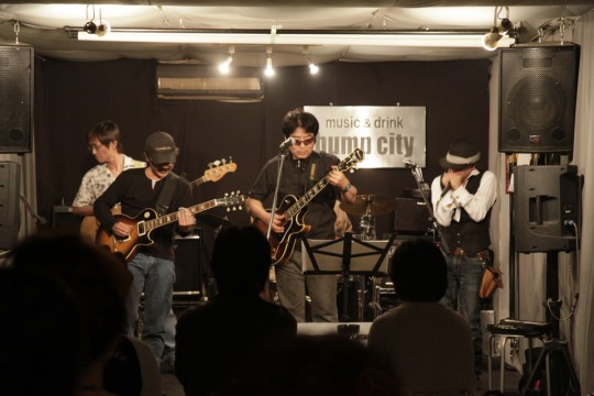 the NG's live at Bump City