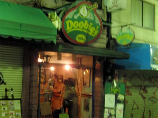 上野「Doobie's」