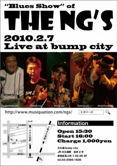 the ng's 今年初ライブ