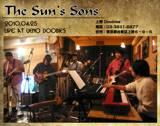 The Sun's Sons Live At Doobies
