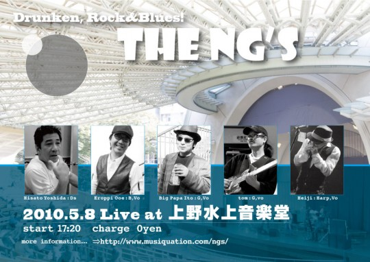 The NG's Live at Ueno Uijo-Ongakudo