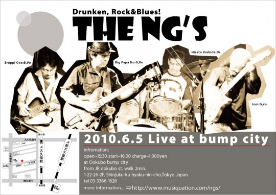 The NG's Live at Bump City