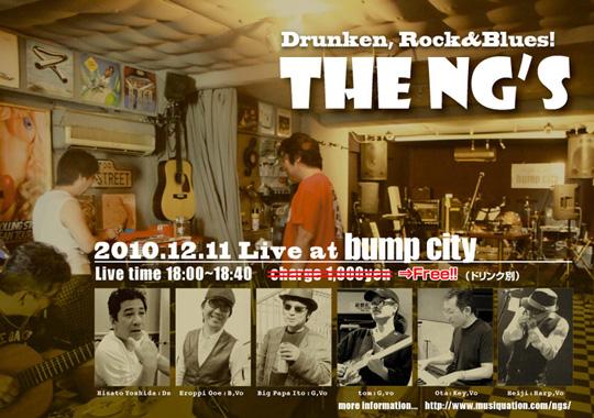 The NG's ライブ 2010年12月11日